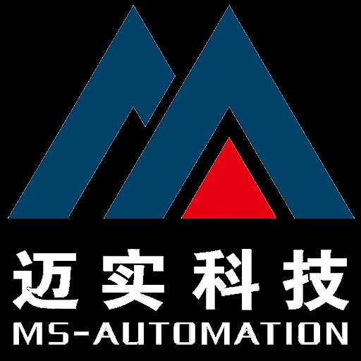 深圳市迈实自动化有限公司